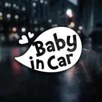 자동차스티커 아기가타고있어요 반사 020