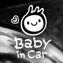 자동차스티커 아기가타고있어요 반사 123