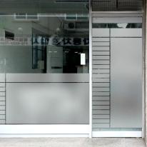 창문 유리창 컷팅안개시트지 에이션심플라인01