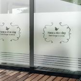 창문 유리창 컷팅안개시트지 제인심플라인01