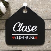 휴무 안내판 카페 클로즈 팻말 표지판 제작 004CLOSE