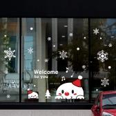 크리스마스 시트지 눈꽃 스티커 19CMJS5255
