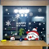 크리스마스 시트지 눈꽃 스티커 19CMJS5253