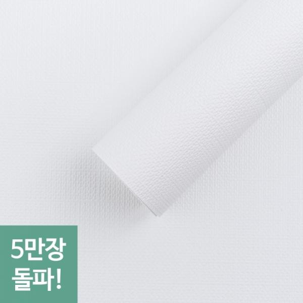 [월플랜]만능풀바른 합지벽지 SW27298-1 스노우화이트