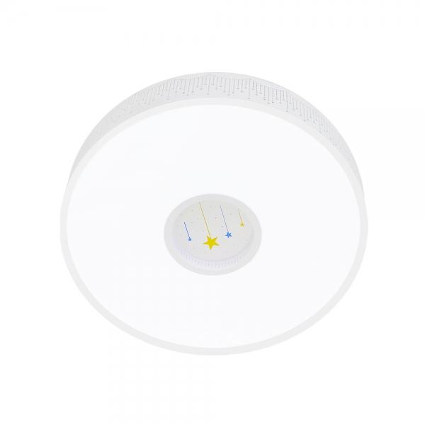 LED 고운 햇님 방등