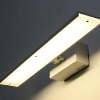 LED 갤러리 벽등