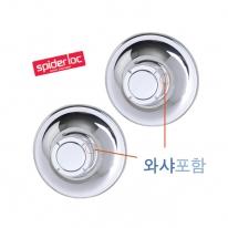 [스파이더락] 행거형흡착판2p(교체용)-pp와샤포함