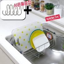 [스파이더락] 씽크건조망(반달)+사은품(S자고리5P)