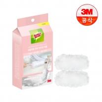 [3M]뉴 화장대용 먼지떨이 리필 2입