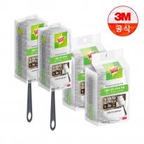 [3M]뉴 다용도 먼지떨이 핸들+리필 6입 2개세트