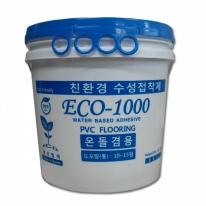 친환경 온돌/비온돌 겸용 에코1000 데코타일전용본드