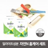 자연N 홈케어 페인트+도구세트 [아이방 추천/유해물질 분해/아토피 효과적](무광)