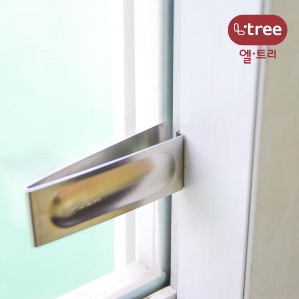 [엘트리] 창문안전방범클립 2입