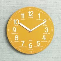 (kdrz118)키다리 저소음 영어 교육용 시계 겨자
