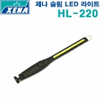 제나 슬림라이트/LED작업등/다이얼방식/충전용/캠핑/레져LED/자석등/충전랜턴