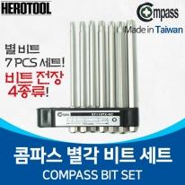 COMPASS/콤파스/별각비트/톡스비트/세트(7PCS)