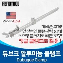 두브크 알루미늄 바 클램프