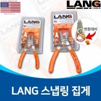 LANG 스냅링 집게/미제공구/자동스냅링집게