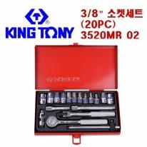 킹토니/3520MR/소켓세트/레일세트/복스알/소켓/복스