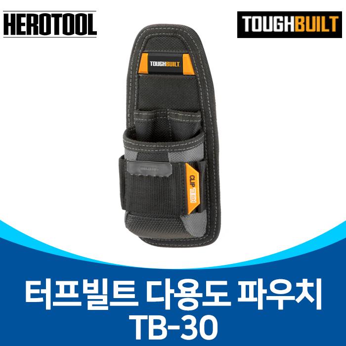 터프빌트 TB-30 다용도파우치(6구)/비트 못 주머니 액세서리 보관 공구주머니