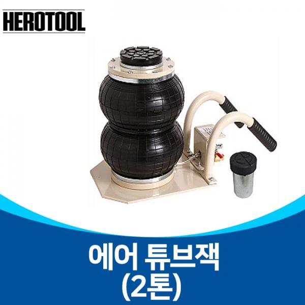 튜브작기/에어 튜브잭 에어 튜브 작기 작키 쥬브작기 튜부잭 에어작기 2단 3단 에어작기