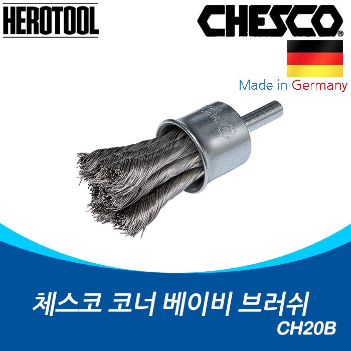CH20B 체스코 코너 베이비 브러쉬/용접청소 브러시 컵브러시