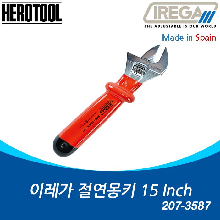 207-3587 이레가 절연몽키 15 inch (1000V)