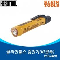 218-0601 클라인툴스 검전기(비접촉) NCVT-3 (플래쉬라이트)