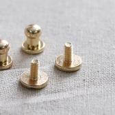 2개] 6mm 솔트레지 골드(나사조임 가방부자재) Y1723 (8218417)