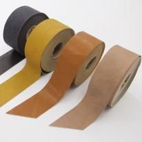 4cm]인조가죽 레자 바이어스 4color(a2601)