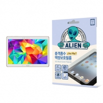 에어리언쉴드 태블릿PC용 충격흡수 액정보호 방탄필름-갤럭시 탭 S 10.5``(T800)