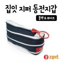 집잇 지퍼동전지갑 (블랙&화이트)