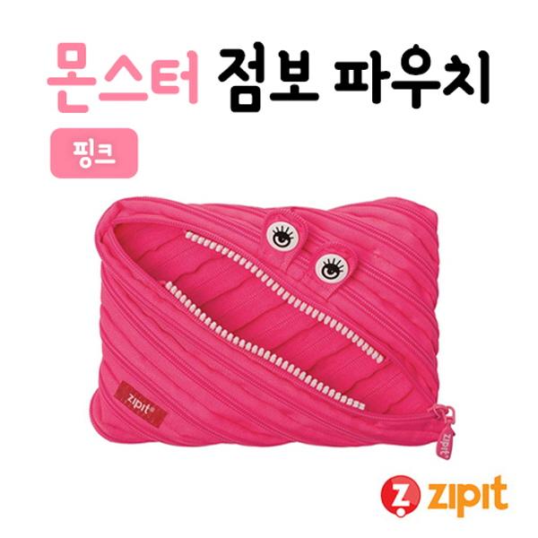 집잇 몬스터 점보 파우치 (핑크)