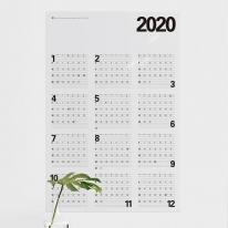 2020년 투명 포스터 달력