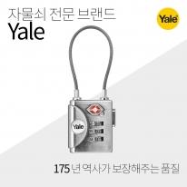 Yale 케이블락 TSA 번호키 자물쇠