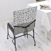 라피즈 의자등커버