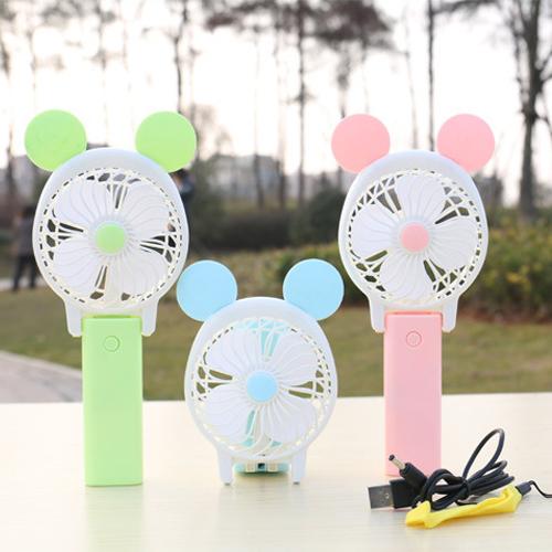 쥐돌이 충전식 휴대용 핸디 선풍기