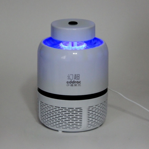 Vortex 광촉매 UV-LED 흡입식 해충 모기퇴치기 포충기 MC-1