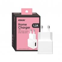 KOKIRI 분리형 가정용 USB 충전기 아답터 1.2A