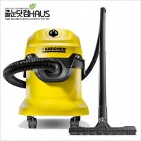 카처 청소기 WD4/1600W 독일 명품 건습식 겸용 진공 청소기