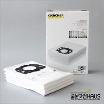 카처 청소기 먼지봉투 WD4/1600W 독일 명품 건습식 겸용 진공 청소기