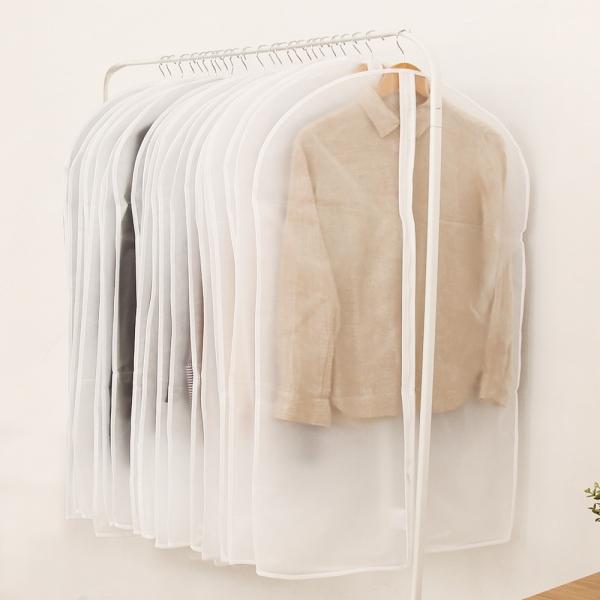 프리미엄모던베이직옷커버양복5장+코트5장