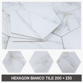 헥사곤 200mm x 230mm 20장(약0.7㎡) 비앙코 육각타일 자기질(벽,바닥 사용/박스판매)