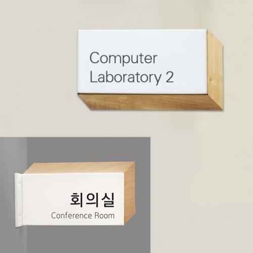 NORTON 착시효과 사인