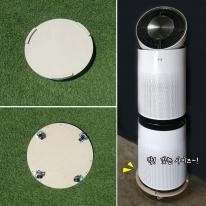 엘지 퓨리케어 공기청정기 원형 이동식 받침대 바퀴 대형 화분 받침