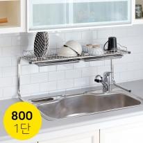 설거지건조대 그릇정리 좁은 주방선반 800-1단