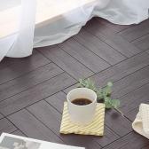인테리어 타일 옥상 정원꾸미기 발판 바닥재 다크브라운