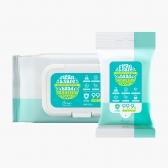 [아리얼] 의약외품 손 살균 소독 물티슈 15매 휴대용,80매 대용량 (단품)