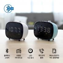 [무아스] 텔리 라디오 시계