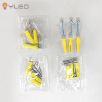 LED 설치자재 고정피스/연결단자
